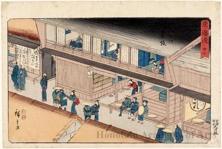 歌川広重: Akasaka (Station #37) - ホノルル美術館