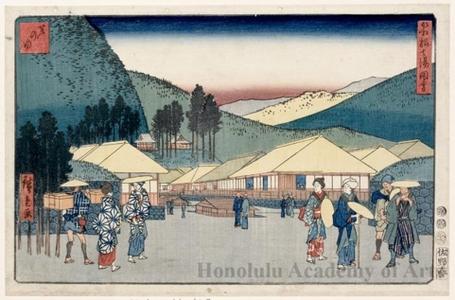 歌川広重: Ashinoyu - ホノルル美術館