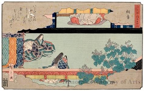 Utagawa Hiroshige: Kiritsubo - Honolulu Museum of Art