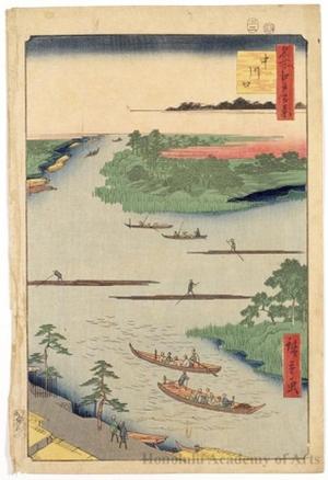 Utagawa Hiroshige: Nakagawa River Mouth - Honolulu Museum of Art