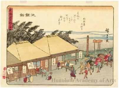 Utagawa Hiroshige: Chiryü (Station #40) - Honolulu Museum of Art