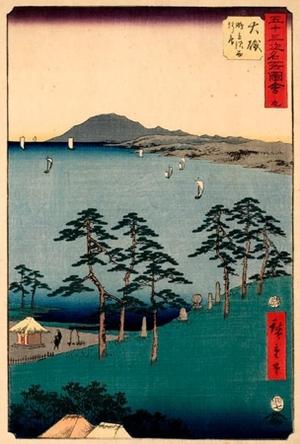 Utagawa Hiroshige: The Hut of the Poet Saigyö at Shigitatsu Mountain Stream near Öiso (Station #9) - Honolulu Museum of Art