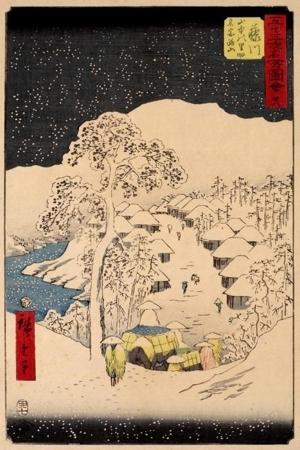 歌川広重: Yamanaka Village (formerly known as Mt. Miyaji), near Fujikawa (Station #38) - ホノルル美術館