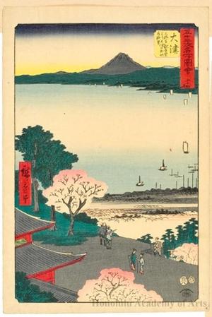 歌川広重: View of Lake Biwa and the Town of Ötsu from the Building Dedicated to Kannon at Mii Temple (Station #54) - ホノルル美術館