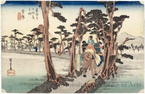 Utagawa Hiroshige: Mt. Fuji Seen on the Left of the Road at Yoshiwara (Station #15) - Honolulu Museum of Art