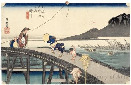Utagawa Hiroshige: Distant View of Mount Akiba at Kakegawa (Station #27) - Honolulu Museum of Art