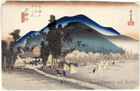 歌川広重: The Ishiyakushi Temple at Ishiyakushi (Station #45) - ホノルル美術館