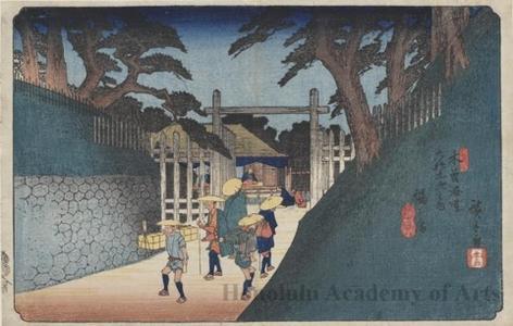 Utagawa Hiroshige: Fukushima - Honolulu Museum of Art