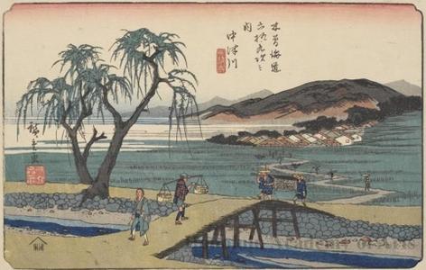 Utagawa Hiroshige: Nakatsugawa - Honolulu Museum of Art