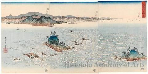 歌川広重: View of Naruto Strait in Awa Province (Flower) - ホノルル美術館
