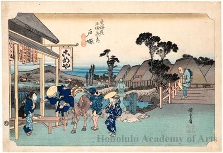 Utagawa Hiroshige: Junction with the Road to Kamakura at Totsuka (Station #6) - Honolulu Museum of Art