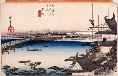 歌川広重: Toyokawa Bridge at Yoshida (Station #35) - ホノルル美術館