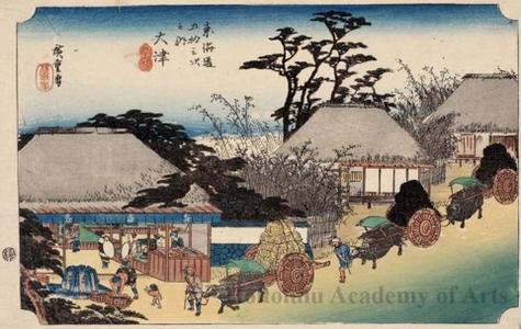 Utagawa Hiroshige: The Running Well Teahouse at Ötsu (Station #54) - Honolulu Museum of Art