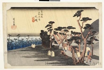 歌川広重: Tora's Rain (Tear Drop) at Öiso (Station #9) - ホノルル美術館