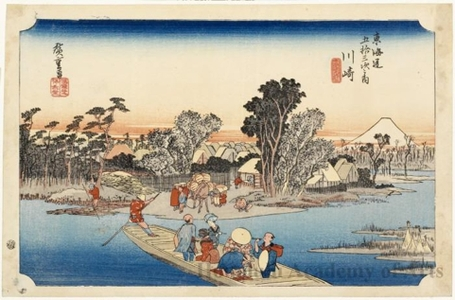 Utagawa Hiroshige: The Rokugö Ferry at Kawasaki (Station #3) - Honolulu Museum of Art