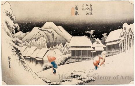 歌川広重: Night Snow at Kambara (Station #16) - ホノルル美術館