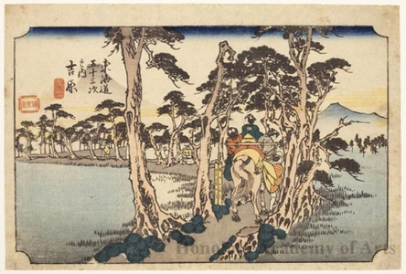 Utagawa Hiroshige: Mt. Fuji Seen on the Left of the Road at Yoshiwara (Station #15) - Honolulu Museum of Art