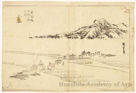 Utagawa Hiroshige: Kanaya (Station #25) - Honolulu Museum of Art