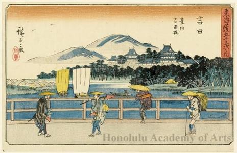 歌川広重: Yoshida Bridge over the Toyo River at Yoshida (Station #35) - ホノルル美術館