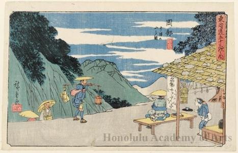 Utagawa Hiroshige: Utsu Mountain at Okabe (Station #22) - Honolulu Museum of Art