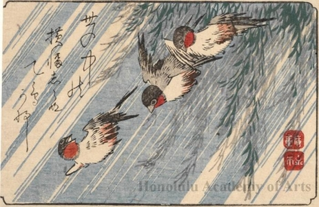 Utagawa Hiroshige: Three Swallows on thee Wing - Honolulu Museum of Art