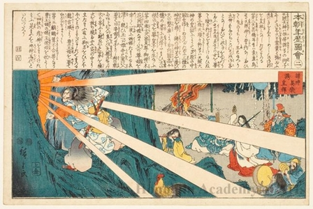 Utagawa Hiroshige: The Gods Perform Music to Lure the Sun Goddess from Her Cave - Honolulu Museum of Art