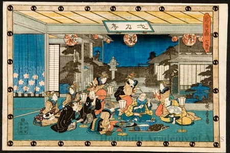 Utagawa Hiroshige: Act 7: The Ichiriki House of Pleasure in the Gion District of Kyoto - Honolulu Museum of Art