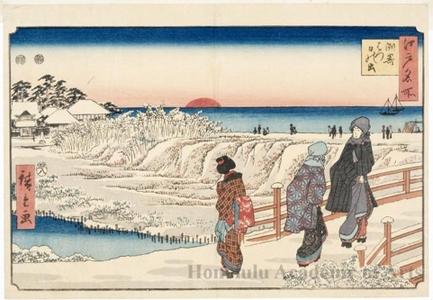 歌川広重: Sunrise on New Years' Day at Susaki - ホノルル美術館