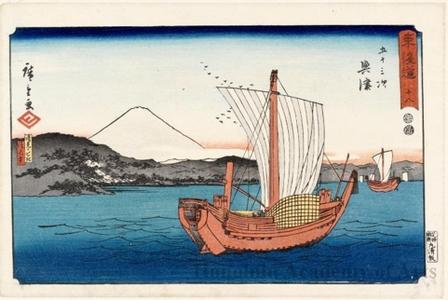 Utagawa Hiroshige: Okitsu (Station # 18) - Honolulu Museum of Art
