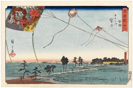 Utagawa Hiroshige: Fukuroi (Station # 28) - Honolulu Museum of Art