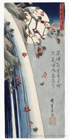 Utagawa Hiroshige: The Moon Seen Through Maple Leaves - Honolulu Museum of Art