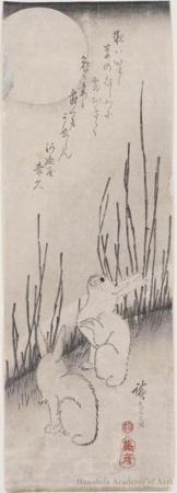 Utagawa Hiroshige: Rabbits in Grass Under the Moon - Honolulu Museum of Art