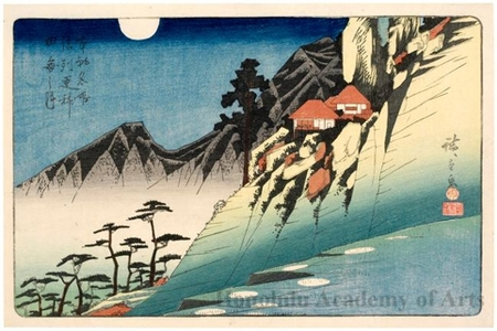 Utagawa Hiroshige: Moon in Paddy Fields at Sarashima in Shinano Province - Honolulu Museum of Art