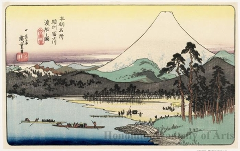 Utagawa Hiroshige: Picture of Ferry Boats on the Fuji River in Suruga Province - Honolulu Museum of Art