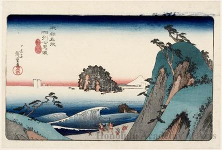 Utagawa Hiroshige: Shichirigahama Beach in Sagami Province - Honolulu Museum of Art