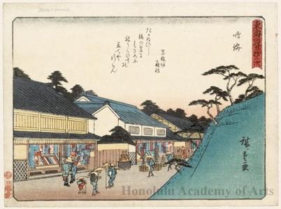 歌川広重: Narumi (Station #41) - ホノルル美術館