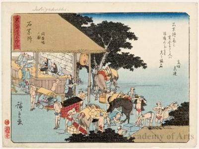 Utagawa Hiroshige: Ishiyakushi (Station #45) - Honolulu Museum of Art