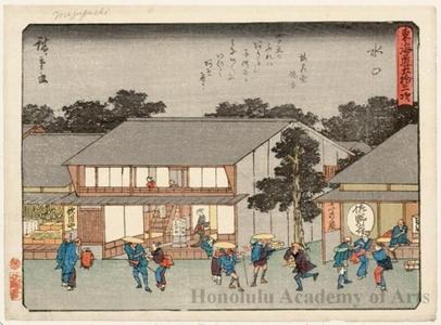 歌川広重: Minakuchi (Station #51) - ホノルル美術館