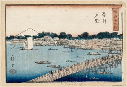 Utagawa Hiroshige: Evening Glow at Ryögoku - Honolulu Museum of Art