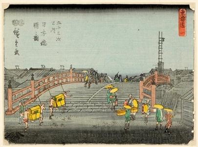 歌川広重: Nihonbashi at Dawn (Station #1) - ホノルル美術館