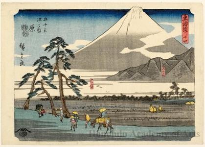 Utagawa Hiroshige: Hara (Station #14) - Honolulu Museum of Art