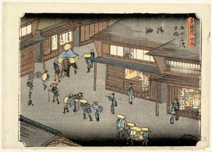 Utagawa Hiroshige: Goyu (Station #36) - Honolulu Museum of Art