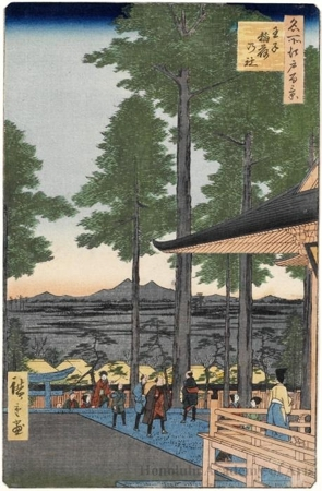 Utagawa Hiroshige: Öji Inari Shrine - Honolulu Museum of Art