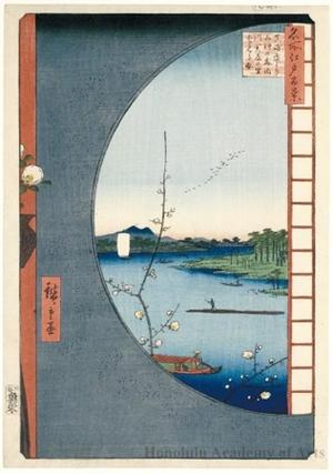 歌川広重: View from Massaki of Suijin Shrine, Uchigawa Inlet, and Sekiya - ホノルル美術館
