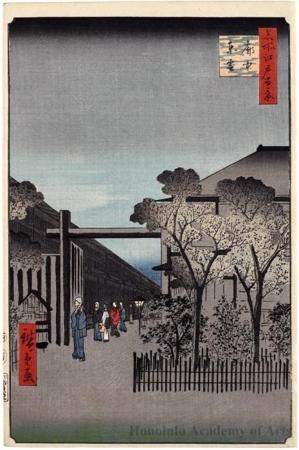 Utagawa Hiroshige: Dawn inside the Yoshiwara - Honolulu Museum of Art