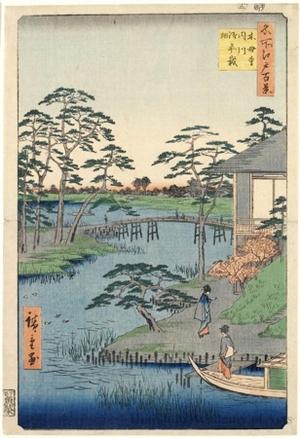 Utagawa Hiroshige: Mokuboji Temple, Uchigawa Inlet, Gozensaihata - Honolulu Museum of Art
