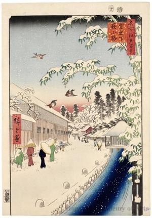 Utagawa Hiroshige: Atagoshita and Yabu Lane - Honolulu Museum of Art