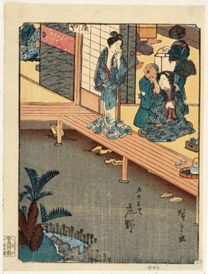 Utagawa Hiroshige: Shöno (Station # 46) - Honolulu Museum of Art