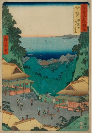 歌川広重: Ise Province, Mount Asama, Teahouse on the Mountain Pass - ホノルル美術館