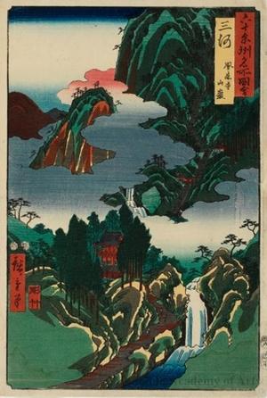 Utagawa Hiroshige: Mikawa Province, Höraiji Temple Mountains - Honolulu Museum of Art